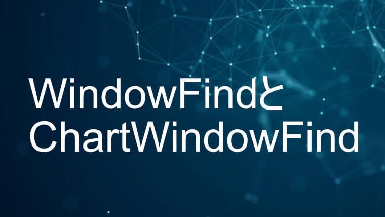 WindowFind